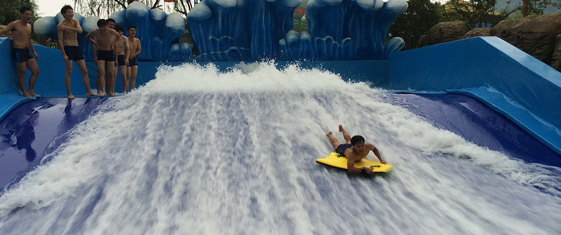 Board Surfing Pool