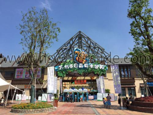 Suzhou Forest Water World